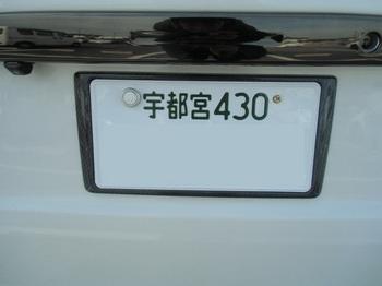 CIMG1180 (800x600).jpg