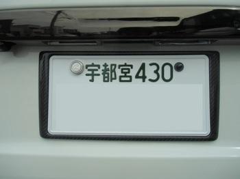 CIMG1190 (800x600).jpg