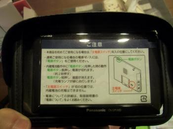 CIMG1448 (800x600).jpg