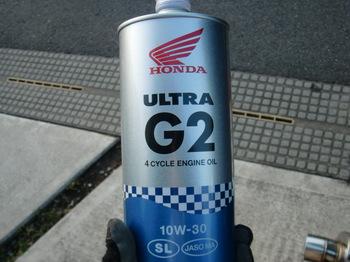CIMG2372.JPG