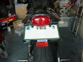 CIMG2459.JPG