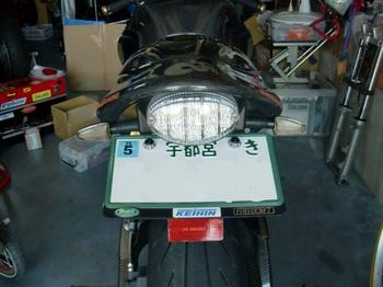 CIMG2461.JPG
