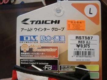 CIMG3245 (800x600).jpg