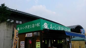 DSC_0030 (800x450).jpg